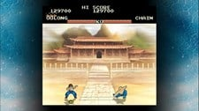 Yie Ar Kung-Fu Screenshot 5