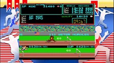 Track and Field Screenshot 7