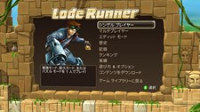 Lode Runner Screenshot 7
