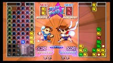 Super Puzzle Fighter II Turbo HD Remix Screenshot 6