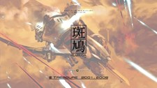 Ikaruga Screenshot 8