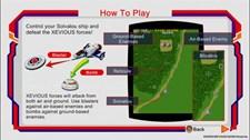 Xevious Screenshot 7