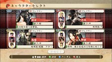 Shadow Assault Tenchu Screenshot 1