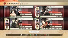 Shadow Assault Tenchu Screenshot 2