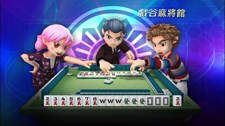 FunTown Mahjong Screenshot 4