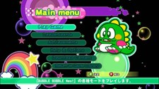 Bubble Bobble Neo! Screenshot 6