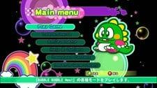 Bubble Bobble Neo! Screenshot 5