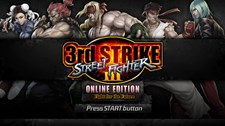 Street Fighter III: 3rd Strike Online Edition Screenshot 1
