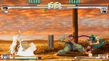 Street Fighter III: 3rd Strike Online Edition Screenshot 6