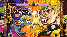 JoJo's Bizarre Adventure HD Screenshot 1