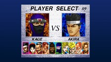 Virtua Fighter 2 Screenshot 6
