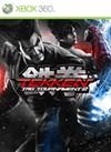 TTT2 Bonus Tracks (TEKKEN 5)