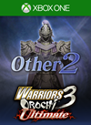 WARRIORS OROCHI 3 Ultimate DWSF COSTUME - OTHER 2