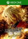 FINAL FANTASY TYPE-0 HD (Asian version)