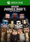 Minecraft Star Wars Prequel Skin Pack