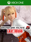 DOA5LR Shrine Maiden Costume - Marie Rose