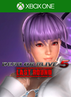 DOA5LR Hot Summer Ayane Costume