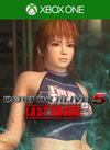 Dead or Alive 5 Last Round Cheerleader Phase 4