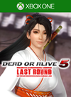 DOA5LR Shrine Maiden Costume - Momiji