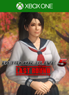 Momiji School Uniform