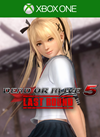 DOA5LR Newcomer School Costume - Marie Rose