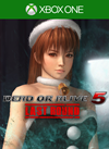 Dead or Alive 5 Last Round Santa's Helper Phase 4