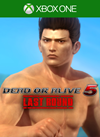 DOA5LR Valentine's Day Costume - Jann Lee