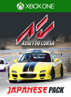Assetto Corsa - Japanese Pack DLC