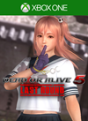 DOA5LR Newcomer School Costume - Honoka