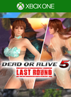 DOA5LR Flower Costume - Phase 4