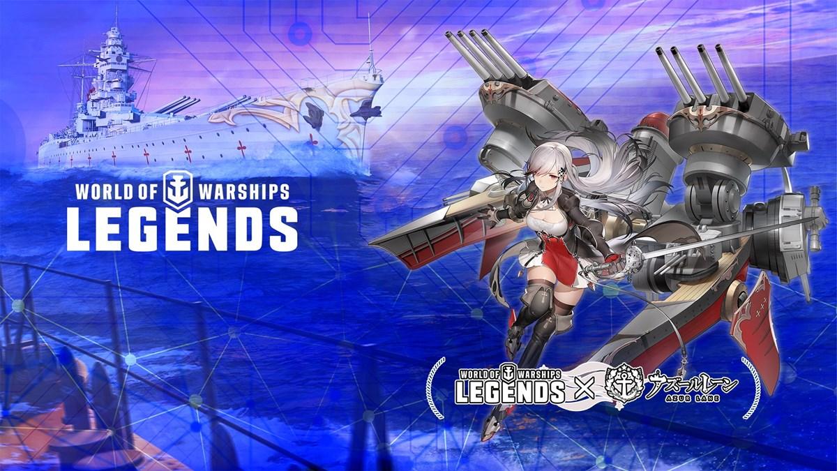World of Warships: Legends - Azur Lane: Dunkerque on Xbox One