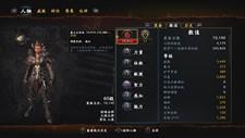 Neverwinter (CN) Screenshot 8