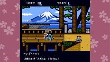 Downtown Special Kunio-kun's Historical Period Drama! Screenshot 3