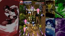 VASARA Collection (JP) Screenshot 8