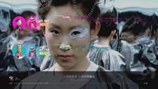 Let's Sing 2021 (Asian) Screenshot 3