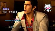 Yakuza Kiwami (Win 10) Screenshot 1