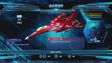 Raiden V (CN) Screenshot 5