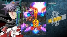 Bullet Soul: Infinite Burst (JP) Screenshot 4