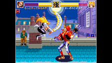 ACA NEOGEO WORLD HEROES 2 JET (Win 10) Screenshot 3