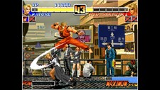 ACA NEOGEO THE KING OF FIGHTERS '96 (Win 10) Screenshot 1