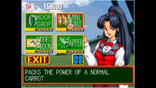 ACA NEOGEO STAKES WINNER 2 (Win 10) Screenshot 5