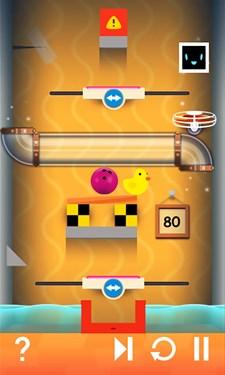 Heart Box (Win 10) Screenshot 8