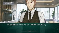 Steins;Gate: Senkei Kousoku no Phenogram Screenshot 8