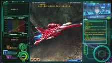 Raiden V (CN) Screenshot 7