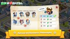Sim Hospital (Win 10) Screenshot 4