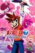 Indigo 7 Quest of love