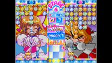 ACA NEOGEO Money Puzzle Exchanger (Win 10) Screenshot 3