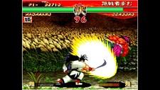 ACA NEOGEO SAMURAI SHODOWN II Screenshot 6