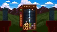 Treasure Stack Screenshot 3