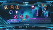 Raiden V (CN) Screenshot 8